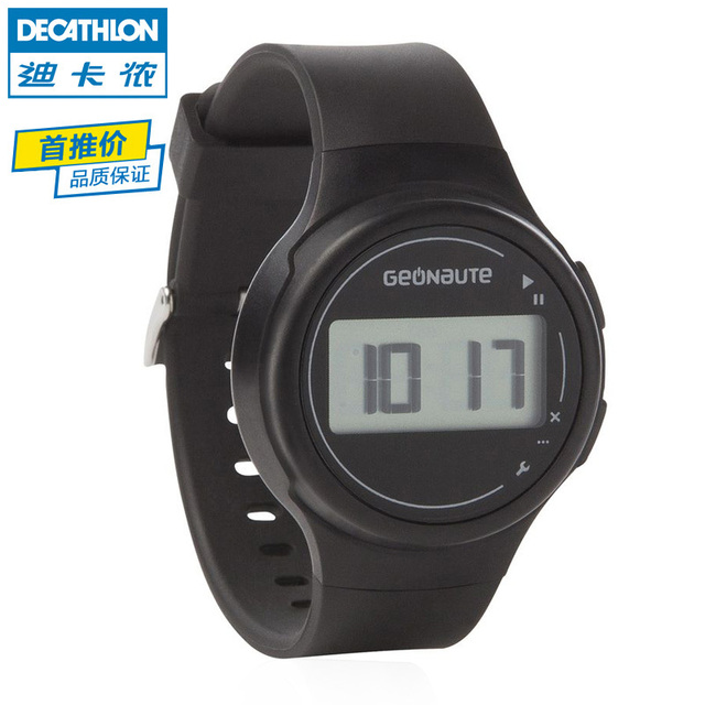decathlon geonaute watch user manual