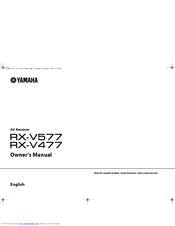yamaha rx v477 owners manual